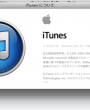 iTunesでCDを焼く方法[初心者向け]⇒MacbookAir
